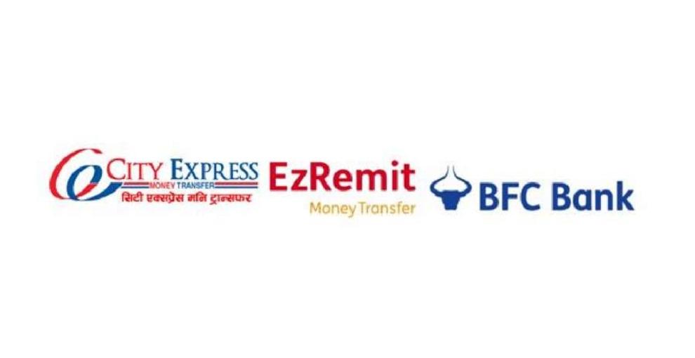 सिटी एक्सप्रेस मनी ट्रान्सफर र Ez Remit ( BFC Bank  बिच रेमिटान्स कारोबार सुरु