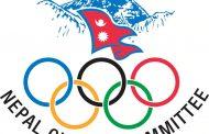 ओलम्पिक कमिटिको निर्वाचन आगामी शनिबार हुदै