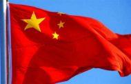 हङकङ चीनको अविभाज्य क्षेत्र हो: प्रवक्ता पौडेल