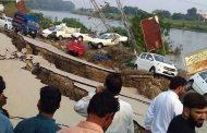 पाकिस्तानमा भूकम्प गयोः १९ को मृत्यु, ३०० भन्दा बढी घाईते