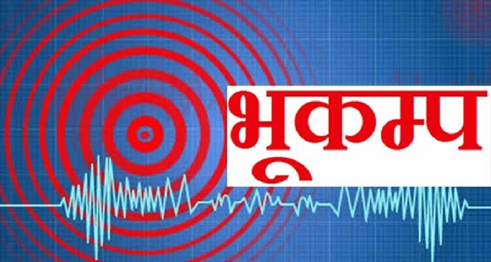 अल्वानिया भूकम्पः मृत्यु हुनेको सङ्ख्या १३ पुग्यो