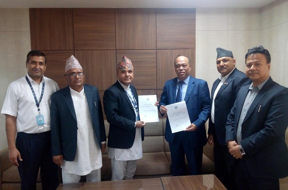 नेपाल राष्ट्र बैंक र वाणिज्य बैंक बीच आरटीजीएस सम्बन्धि सम्झौता