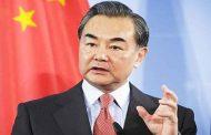 चीन र रूसबीचको सम्बन्धमा नयाँ अध्याय शुरू हुनेःचिनियाँ विदेशमन्त्री