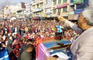 गणतन्त्र/संघीयताका राजा/रानीलाई पाल्न नसकेको जनताले महशुस गर्न थालेः नेता डा. भण्डारी