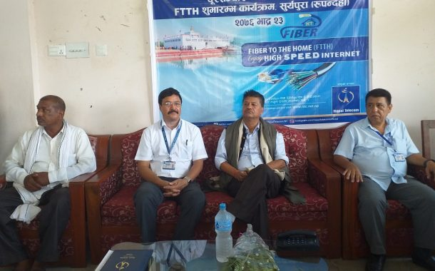 नेपाल टेलीकमले देशभर ल्यायो एफटीटीएच