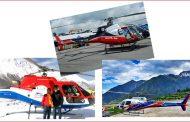 ब्रेकिङ न्यूजः लुक्ला हुंदै काठ्माण्डौ आउँदै गरेका सात हेलिकप्टेर खेतमा अवतरण (अपडेट)