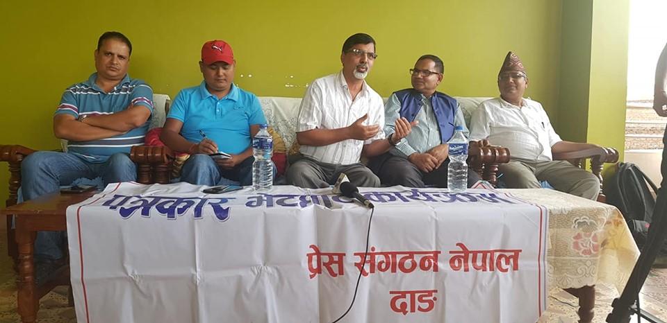 Leader Sharma calls Biplav for talks