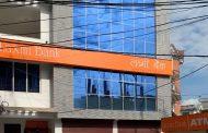 लक्ष्मी बैंकको ११४ र ११५औँ शाखा रँगेली र कपनमा