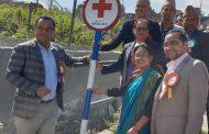 ज्योति विकास बैंकद्वारा ट्राफिक चिन्ह राख्न सहयोग