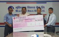 मुक्तिनाथ विकास बैंकद्वारा धुर्मुस सुन्तली फाउण्डेसनलाई सहयोग