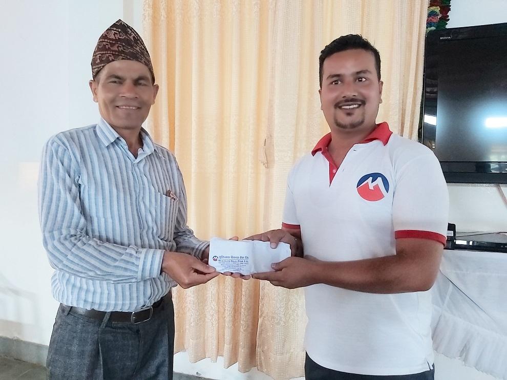 मुक्तिनाथ विकास बैंकद्वारा फाउण्डेसनलार्ई सहयोग