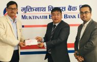 मुक्तिनाथ विकास बैंकद्वारा कालीकोटको स्कुललाई तीन लास छात्रवृत्ति सहयोग