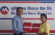 मुक्तिनाथ विकास बैंक र काठमाडौं ज्वेलरी देव कर्नरबीच सहकार्य