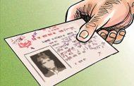 ९३ वर्षकाे उमेरमा नेपाली नागरिकता