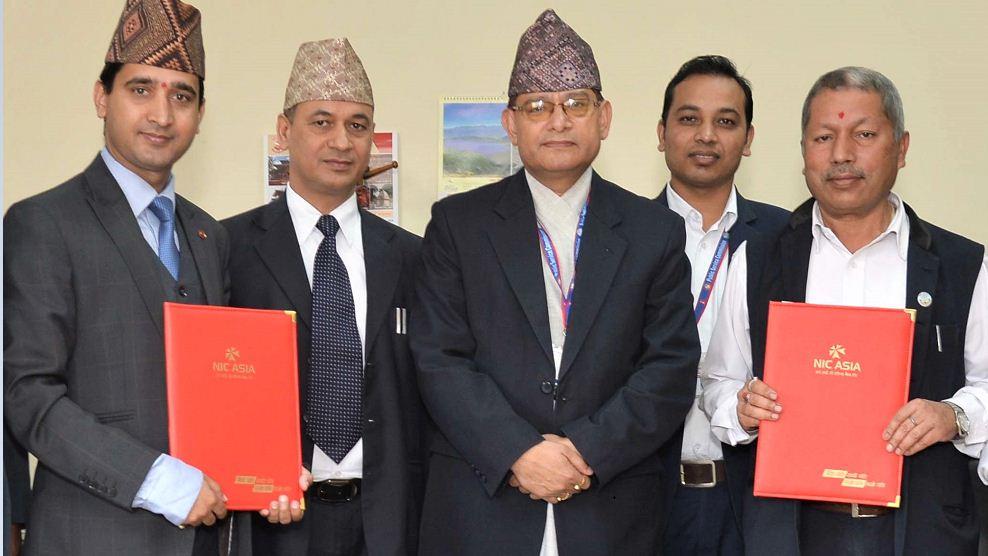 एन आई सी एशिया र लोक सेवा आयोगबीच राजश्व संकलन गर्ने  सम्झौता