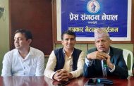 चीन र भारत नेपालका लागि विश्वासिला साथी हुन्ः मन्त्री ज्ञवाली