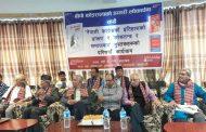 २००८ देखी २०१३ सम्म वीपी आफैंले लेखेको बिपी कोइरालाको डायरी लोकार्पण