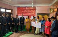 सनराइज बैंकको सहयोग सामाग्री वितरण कार्यक्रम