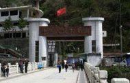 चीन र नेपालबीचको तातोपानी नाकामा तस्कर सक्रिय