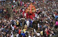 इन्द्रजात्रा अवलोकन गर्न विदेशी पाहुना आज काठमाडौं आउँदै