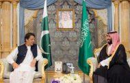 साउदी युवराजसँग पाकिस्तानी प्रधानमन्त्रीको भेटवार्ता