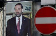 लेबनानमा आन्दोलनको पाँचौँ दिन प्रधानमन्त्री हरिरिद्वारा आर्थिक सुधारको घोषणा