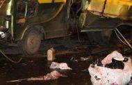 कङ्गोमा सडक दुर्घटनामा परी २४ जनाको मृत्यु