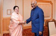 नेपाल र भारतका राष्ट्रपतिबीच भेटवार्ताः भारतीय राष्ट्रपति कोविन्द नेपाल भ्रमणमा आउने