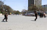 अफगानिस्तानमा युद्धविरामका लागि इयुको आह्वान