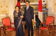 जापान नेपाल विकासको ऐतिहाशिक प्रमुख साझेदारः राष्ट्रपति