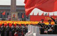 नयाँ चीन स्थापनाको ७० औं बर्षगाँठ पूराः भब्य कार्यक्रमसहित स्थापना दिवस मनाइयो