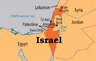 राजनीतिक गतिरोधबीच इजरायली सांसदहरूद्वारा सपथ ग्रहण