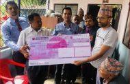 मुक्तिनाथ विकास बैंकद्धारा मृतकको ऋण मिनाहा र फिर्ता