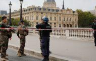 पेरिसको प्रहरी मुख्यालयमा आक्रमण हुँदा चार प्रहरीको मृत्यु