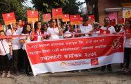 सनराइज बैंकको १२औं वार्षिक उत्सवमा प्रभातफेरी