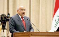 इराकी प्रधानमन्त्रीद्वारा हिंसात्मक प्रदर्शन रोक्न आग्रह