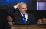 इजरायली प्रधानमन्त्री नेतान्यालाई लाग्यो भ्रष्टाचारको आरोप
