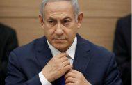 इजरायली प्रधानमन्त्री नेतन्याहुको भ्रष्टाचार मुद्दामा सुनुवाई सुरू