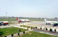 कार्तिक २६ गतेदेखी बन्द भद्रपुर विमानस्थल आजदेखी पुनः सञ्चालनमा