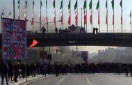 इरानमा मूल्य वृद्धिको विरोधमा प्रदर्शन, दमनप्रति राष्ट्रसङ्घद्वारा चासो व्यक्त