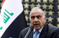 विदेशी नियोगहरुमा आक्रमण भइरहे बन्द गर्नुको विकल्प छैनः इराकी प्रधानमन्त्री