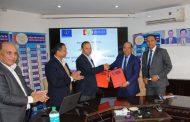 वाणिज्य बैंक र नेपाल टेलिकमबीच सम्झौता