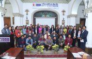 वाणिज्य बैंकद्वारा युवा लक्षित कार्यक्रमको शुभारम्भ