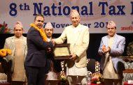 नेपाल लाइफ इन्स्योरेन्स सम्मानित