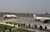 आजदेखि १० दिनका लागि भद्रपुर विमानस्थल पूर्णरुपमा बन्द