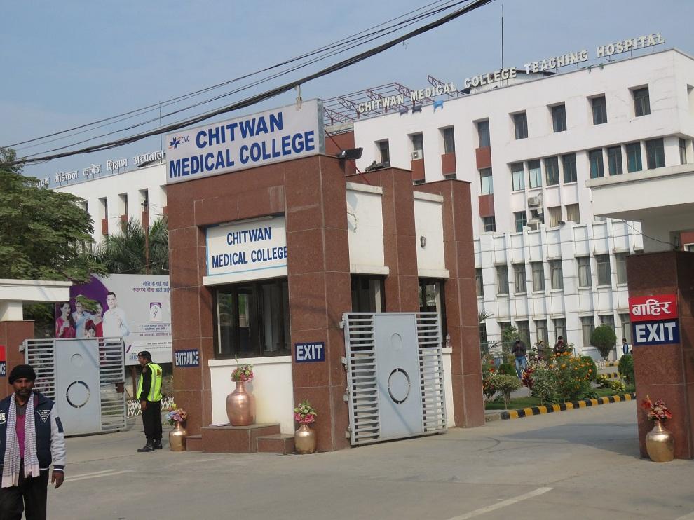 सरकारसँग भएको सहमति कार्यान्वयन गर्न थाल्यौँः चितवन मेडिकल कलेज