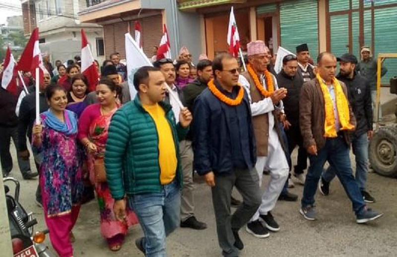 NC's triumph for country's prosperity: Leader Rijal
