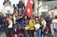 भूमि मिचिएको बिरोधमा उत्रिए विद्यार्थीहरु भारतीय दूताबास अगाडी (तस्वीरहरु)