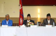 देउवासँगको भेटमा प्रधानमन्त्री/अध्यक्ष दहाल भन्छन्ः काँग्रेससँगको सहमतीबिना सरकार अगाडी बढ्दैन
