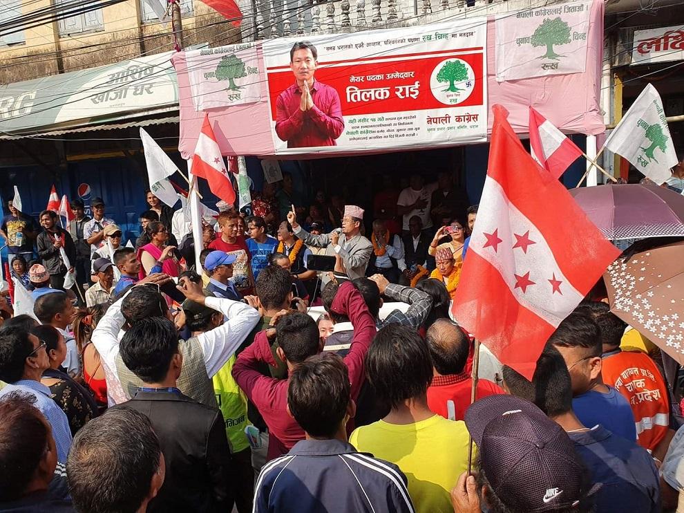नेता गुरुङको प्रश्नः नेपाललाई भारतले लग्दापनि नबोल्ने ओली सरकारको पार्टीलाई भोट दिँदा पाप लाग्दैन र ?